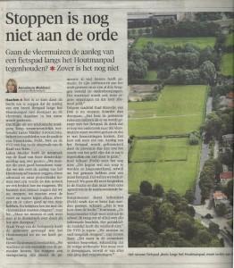 Houtmanpad HD 20:9